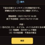 【ネタ】どうして日本はガーディアンテイルズみたいなゲームが作れないんだろう?